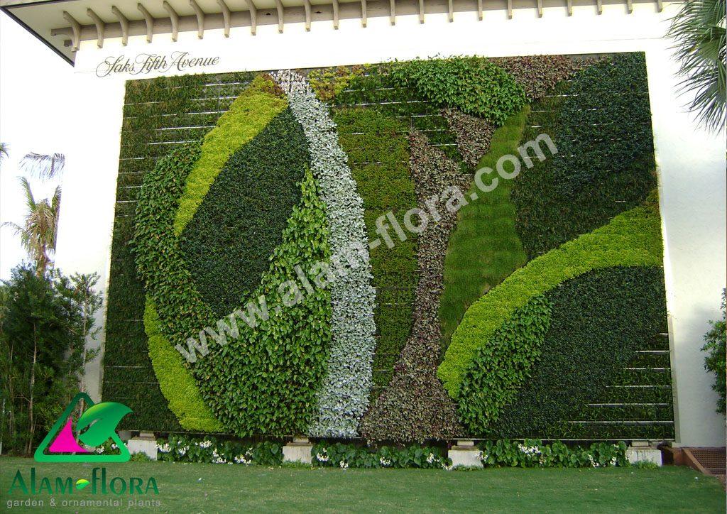 vertikal garden 14